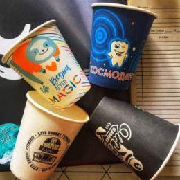 Бумажные стаканчики с Вашим индивидуальным дизайном.